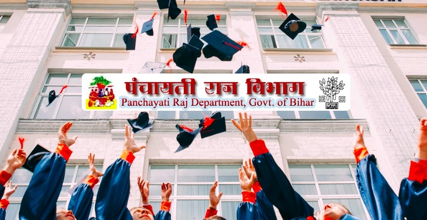 Bihar Panchayati Raj Recruitment 2020