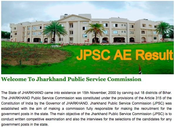 JPSC AE Result 2020
