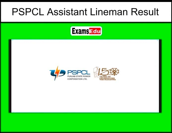 PSPCL Assistant Lineman Result 2019 – 20