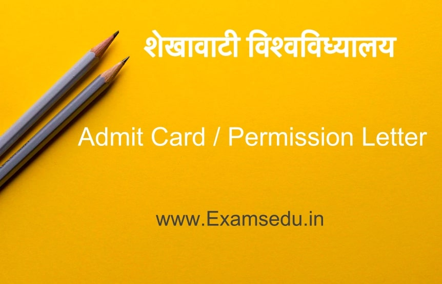 Shekhawati University Admit Card 2020