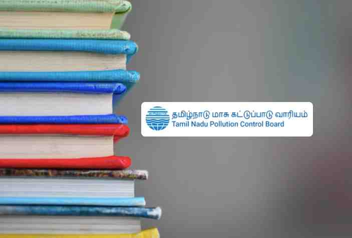 TNPCB AE Admit Card 2020