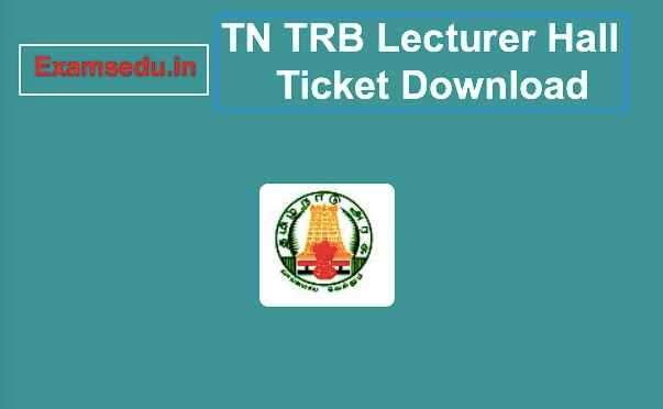 TN TRB Polytechnic College Lecturer Hall Ticket 2020