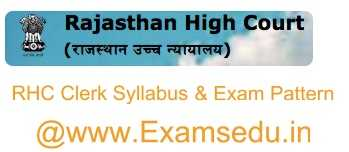 Rajasthan High Court Clerk Syllabus PDF