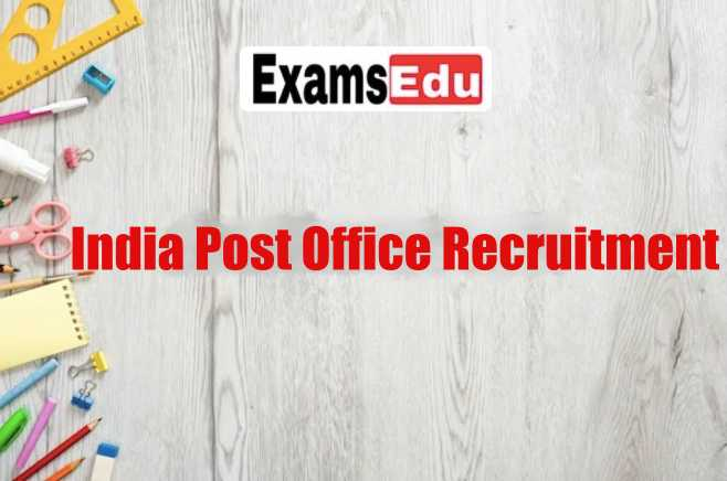 India Post office Recruitment 2021 Apply Online
