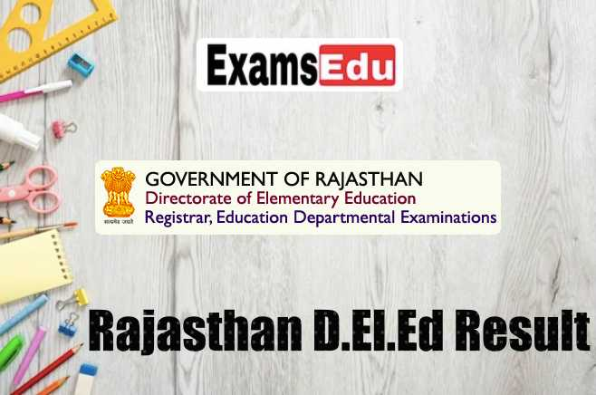 Rajasthan BSTC 1st 2nd Year Result 2021 rajshaladarpan.nic.in