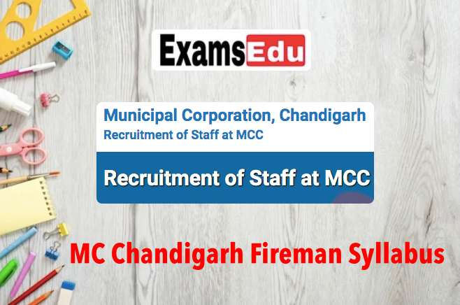 MC Chandigarh Fireman Syllabus 2021 PDF | MCC Clerk Exam Pattern